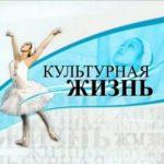 Саяногорцев приглашают принять участие в публичных слушаниях по новому бюджету