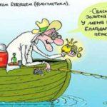Жители Хакасии по факту миллиардеры