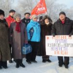 В 3 городах и 2 райцентрах Хакасии прошли антиправительственные выступления