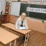 В Саяногорске экстренно закрывают школы на карантин