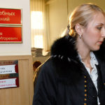 Виновную в смертельном ДТП сотрудницу «Единой России» приговорили к скромному штрафу