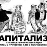 В РОССИИ ЗАФИКСИРОВАЛИ В 2016 ГОДУ ОКОЛО 30 СЛУЧАЕВ КСЕНОФОБИИ