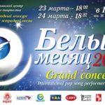 Артисты из Хакасии выступят в Бурятии