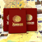 Карта хакасских достопримечательностей будет дополнена