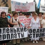 В РОССИИ НИЩАЮТ ДАЖЕ РАБОТАЮЩИЕ ЛЮДИ