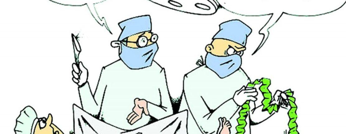 Неработающих отстранят от медицины