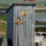 РОССИЯ: СМЕРТЬ В ВЫГРЕБНОЙ ЯМЕ
