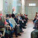 ПОЖИЛЫХ В РОССИИ НЕ БУДУТ ПРИНИМАТЬ ВРАЧИ БЕЗ НАПРАВЛЕНИЯ ФЕЛЬДШЕРА