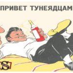 ТУНЕЯДЦЕВ В РОССИИ ЗАСТАВЯТ ПЛАТИТЬ НАЛОГИ