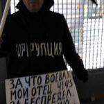 НА ШЕСТВИЕ В КПРФ В МОСКВЕ ЗАДЕРЖАЛИ 20 ЧЕЛОВЕК