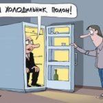НА ПЕРВОМ МЕСТЕ СРЕДИ УДОВОЛЬСТВИЙ ДЛЯ РОССИЯН — ПРОСМОТР ТЕЛЕВИЗОРА. СЕКС НА 16-М