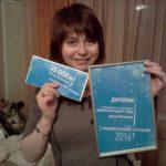 ЖУРНАЛИСТКА АННА ПЕНКИНА НАЗВАЛА ИНВАЛИДОВ «НЕЖИЗНЕСПОСОБНЫМ СКОТОМ»!