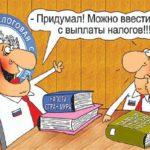 ХОРОШО ЖИТЬ В РОССИИ МАЛЫЙ БИЗНЕС НИКОГДА НЕ БУДЕТ