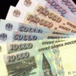 ДЕВОЛЬВАЦИЯ РУБЛЯ В РОССИИ, РЕАЛЬНЕЙ ДЕНОМИНАЦИИ