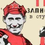 СТУКАЧЕСТВО В РОССИИ СТАНЕТ ОБЫДЕННОЙ НОРМОЙ