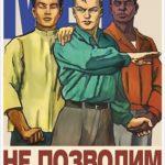 ВАЛИТЕ В СВОЮ РОССИЮ!