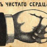 ПРЕСТУПНЫЙ БИЗНЕС. «ПУТИНА». И ЦАРСКИЕ ОПРИЧНИКИ
