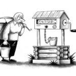 РОССИЯН ПООБЕЩАЛИ ИЗБАВИТЬ ОТ «ПОВЕРОЧНОГО РАБСТВА» СО СЧЕТЧИКАМИ ВОДЫ