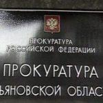 ДЕПУТАТОВ-КОММУНИСТОВ АРЕСТОВАЛИ ИЗ-ЗА ПОПЫТКИ ПОПАСТЬ К ПРОКУРОРУ