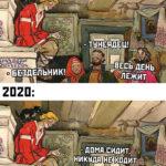 РОССИЯНАМ «ПОДАРИЛИ» ЦЕЛЫЙ МЕСЯЦ ВЫХОДНЫХ