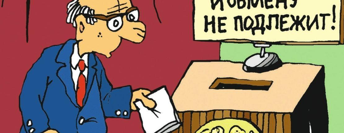 В Хакасии завершился триЕдиный день голосования. Выборы проигнорировали три четверти избирателей республики
