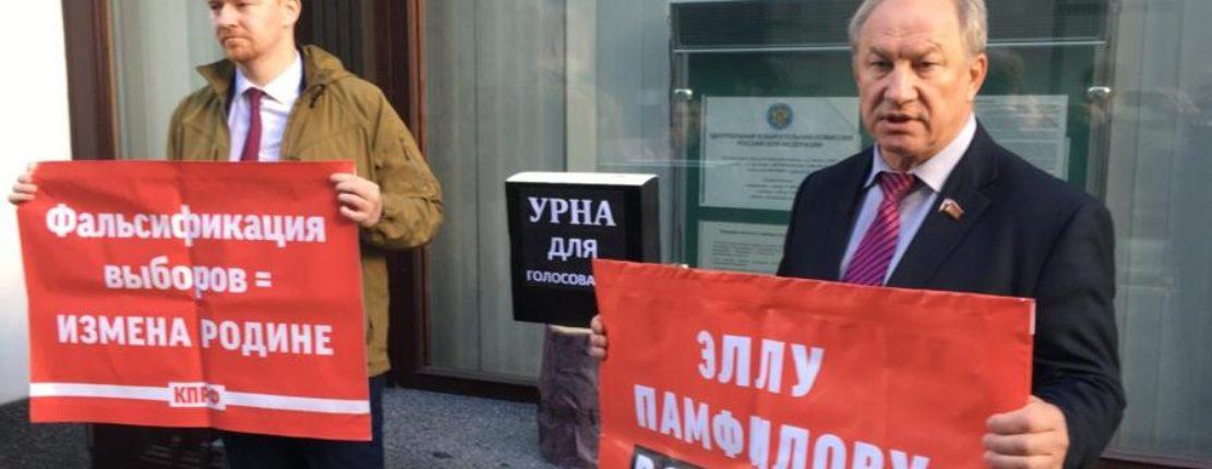 Москва. Место для голосования – пень в погожий день