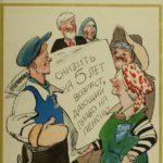 Забытая дата в истории — 26 сентября 1967 года.  53 года назад в СССР снизили пенсионный возраст на 5 лет