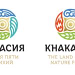 Жители Хакасии выбрали лучшую концепцию туристического бренда