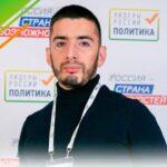Коммунист Багавдин Магомедов — единственный из Хакасии дошел до финала конкурса «Лидеры России»