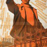 Коммунизм — это Советская власть плюс электрификация всей страны