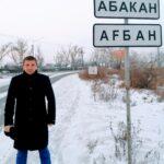 Олег Альбертович Иванов знает кто такой на самом деле Абрафиков!