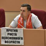 Новый виток давления: Суд в Саратове назначил депутату-коммунисту Николаю Бондаренко административный штраф