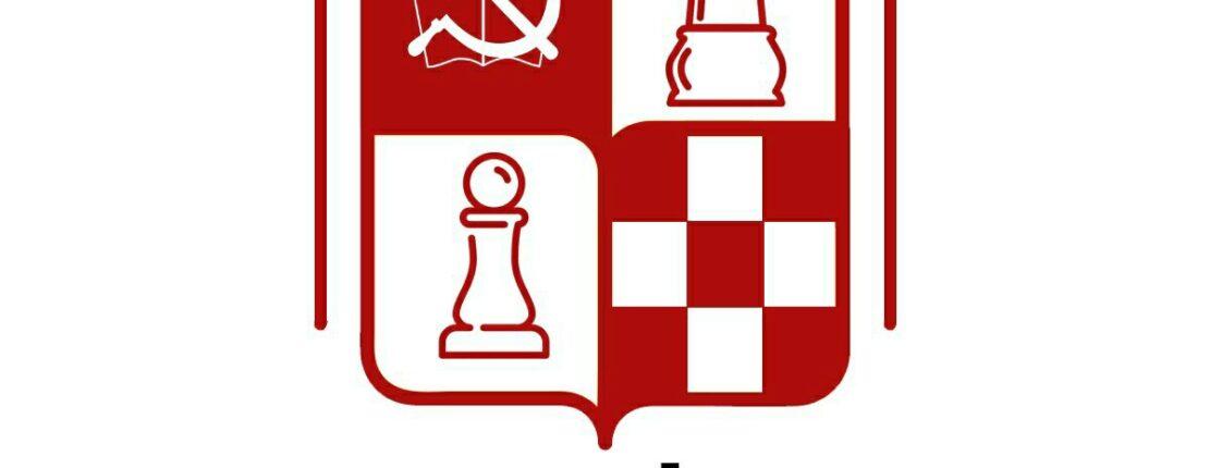 На базе Абаканского городского комитета Ленинского комсомола был открыт шахматный клуб!