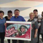 12 апреля местные отделения КПРФ Хакасии провели памятные мероприятия, посвященные Дню Космонавтики
