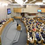 Госдума седьмого созыва провела последнее заседание