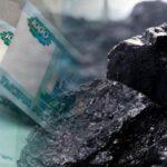 Ожидания Хакасии и реальность: по федеральным кабинетам шагает сырой документ об угле