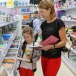 В Хакасии начался прием заявлений на выплату школьникам