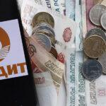 Хакасии подкинут инфраструктурный бюджетный кредит