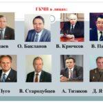 Член ЦК КПРФ Тетёкин: нынешние беды России проистекают из проклятого 91-го