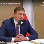 Реальность: федеральный центр демонстративно гнобит Хакасию
