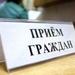 Зам главного следователя встретится с жителями Таштыпского и Боградского районов