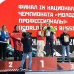 В финале Национального чемпионата «Молодые профессионалы» участвует команда Хакасии