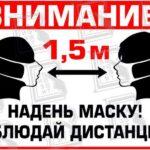 Минэкономразвития Хакасии собрало крупные торговые сети на серьезный разговор
