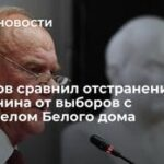 Нина Останина: Нежить ополчилась на совхоз имени Ленина!