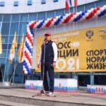 В Хакасии участниками «Кросса нации — 2021» стали более 3000 человек