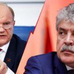 КПРФ готовит всероссийскую акцию по итогам выборов