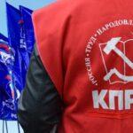 В Черногорске КПРФ победила «Единую Россию»