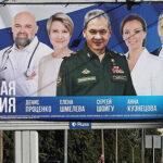 За каждого пятого депутата «Единой России» даже не голосовали