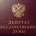 Валентину Коновалову светит мандат в Государственную думу