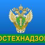 В Хакасии угольное предприятие наказали за опасную работу